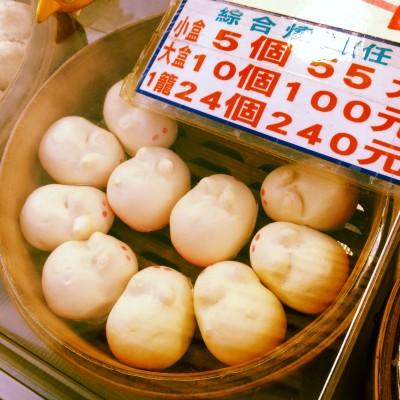 Bunny buns, at a Taiwan night market